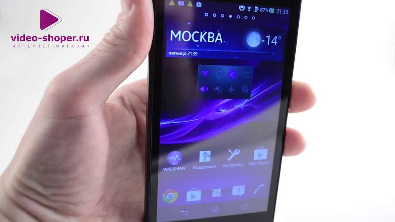Мобильные телефоны sony xperia xzs, xz premium, x, xcompact, xa ultra,. Сони. Купить стильный и мощный смартфон sony xperia по выгодной цене.