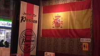 Estupendo y acogedor bar de tapas españolas. No consiguen los mismo...