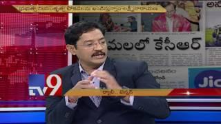 Unemployment Rally - T-JAC Chairman Kodandaram arrested - News Watch - TV9