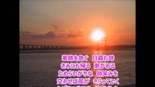 堀内孝雄さんの聖橋の夕陽を歌てみました。