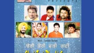 Sone Da Suramchu | Amar Noori | Chori Teri Pharhi Gayee | Popular Punjabi Songs