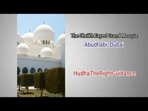Azaan In Sheikh Zayed Grand Mosque | Dubai White Masjid | AbuDhabi