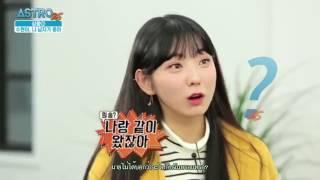 Video [THAI SUB] ASTRO25 - Eunwoo & JinJin cut #JINCHA download MP3, 3GP, MP4, WEBM, AVI, FLV Maret 2018