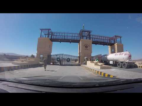 Pakistan To Spain (Europe) By Road 2017 Part 1 | Sheikh