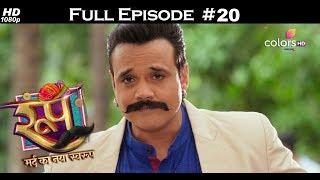 Roop - Full Episodes