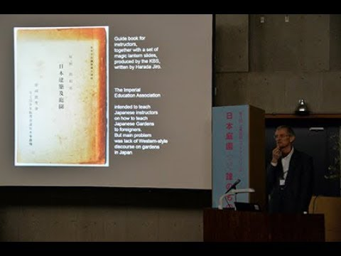 Third Ishibashi Foundation Lecture Series: Part 1, Lecture 2