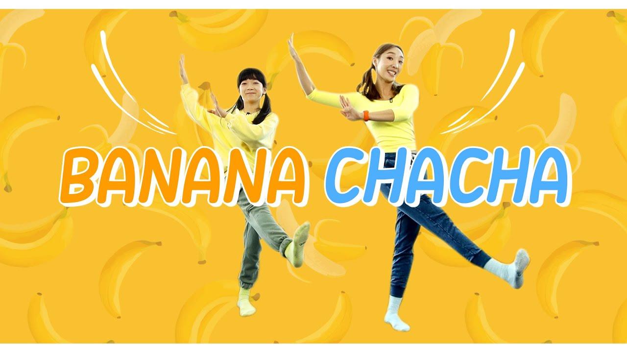 무조건 키크는 운동! 🍌중독성 갑! 모모랜드 - BANANA CHACHA(바나나 차차) Dance workout