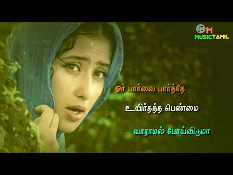 Uyire uyire vanthu song | whatsapp status | love felling