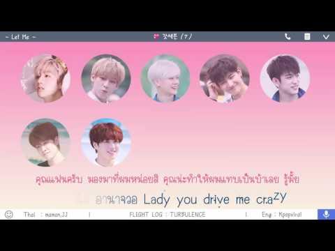 [Karaoke/Thaisub] GOT7 - Let Me #TNTSUB