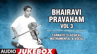 Bhairavi Pravaham- Vol 3 | Lalgudi Jayaraman | Carnatic Classical Instrumental-Vocal | Violin | Folk