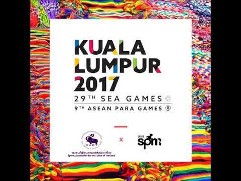 9th ASEAN PARA GAMES KUALA LUMPUR 2017