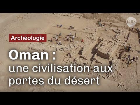 Une mystérieuse civilisation antique aux portes du désert d'Arabie