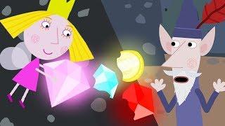 Ben ve Holly Küçük Krallık | Hazine Avı Çocuklar HD için 1 | HD Çizgi film |