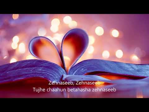 Zehnaseeb (Lyrics) | Romantic Song | Hasee To Fasee