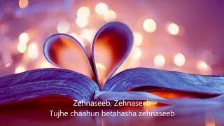 Zehnaseeb (Lyrics) | Romantic Song | Hasee to Fasee