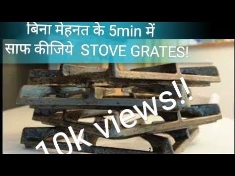 How to clean gas stove grates in 5 minutes/ no scratching/घर पर आसानी से साफ कीजिए गैस stove
