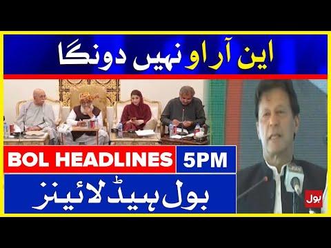 PM Imrna Khan NRO - News Headlines