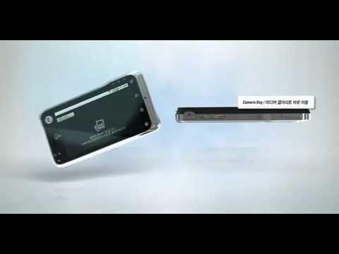 Motorola XT710 MOTOROI - Myworldphone.com