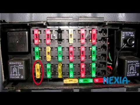 Daewoo Nexia - Выбивает предохранитель F13