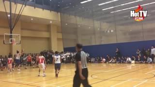 2016年大埔及北區中學校際籃球比賽 男子A Grade決賽