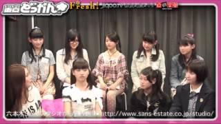 Recorded on 11/04/11 佐々木みゆう,水沢えりこ,他,東京どっかん(月曜...