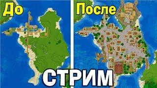 Улучшаем деревню жителей на острове! - ПРАЗДНИЧНЫЙ СТРИМ