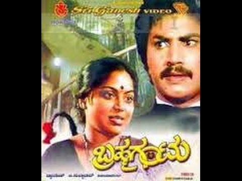 Full Kannada Movie 1985 | Brahma Gantu | Saritha, Sridhar, Dwarakish, Sadhana.