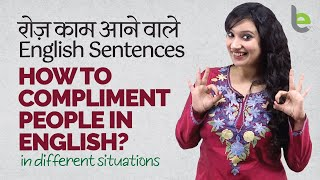 20 Daily Use English Sentences To Compliment People In Different Situations | English Practice