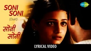 Enjoy the lyrical video of soni from movie rehnaa hai terre dil mein film: song: - duet artist: sukhwinder singh...