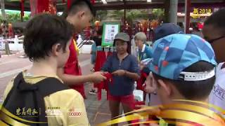 吉隆坡法國國際學校   東禪寺走春樂開懷