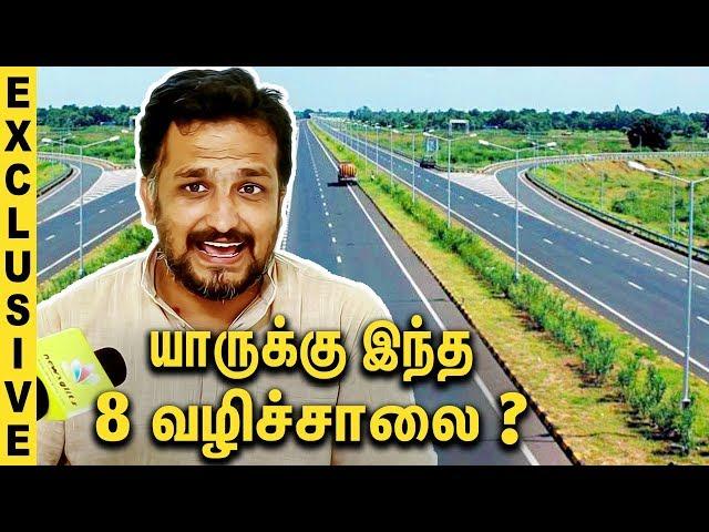 ???????? ???? 8 ?????????   Piyush Manush Expose the salem 8 way road Project