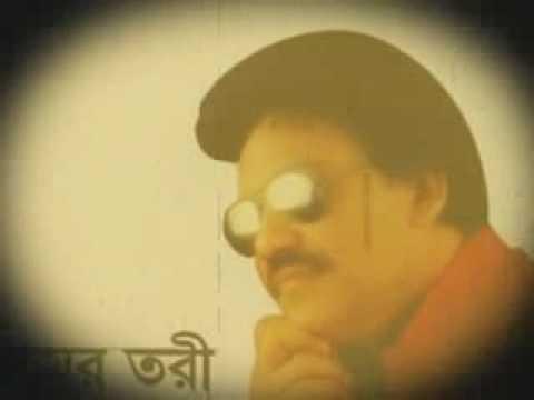 Premer Tori - Ferdous Wahid