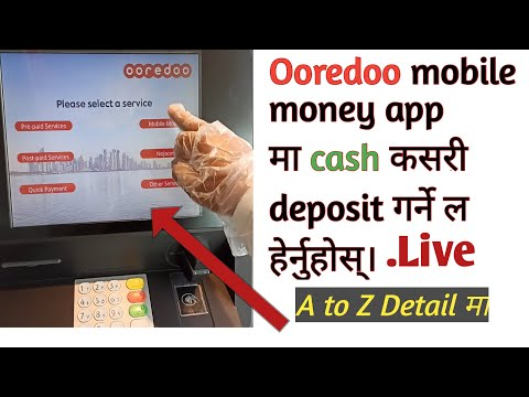 Ooredoo money app ॥ मा cash पैसा कसरी deposit गर्ने॥ How do deposit money in ooredoo machine॥