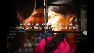Unna Pethavan Unna Pethana Senjana with lyrics   3   YouTube இன் நகல்