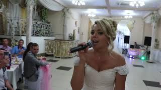 Песня невесты для жениха