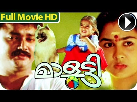 malootty malayalam full movie 1980 jayram urvashi baby shamili award winning movie malayalam film movie full movie feature films cinema kerala   malayalam film movie full movie feature films cinema kerala