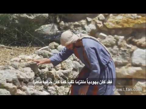 30- يوسف النجار البطل الخفي في رحلة الميلاد