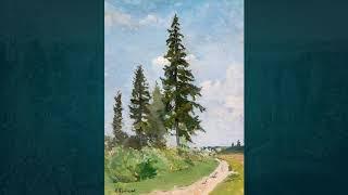 Бродская Лидия Исааковна (1910-1984)