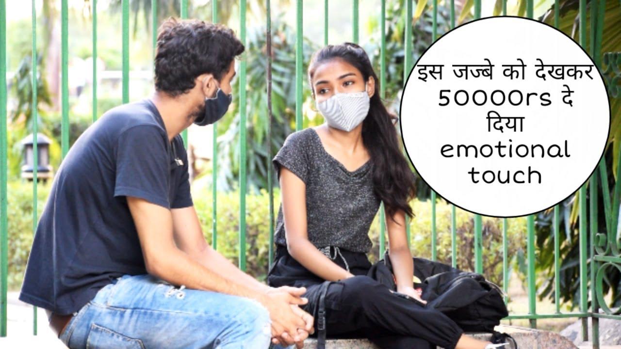 इस जज्बे को देखकर 50000rs दे दिया helping Vivek emotional कर दिया prank | Vivek golden