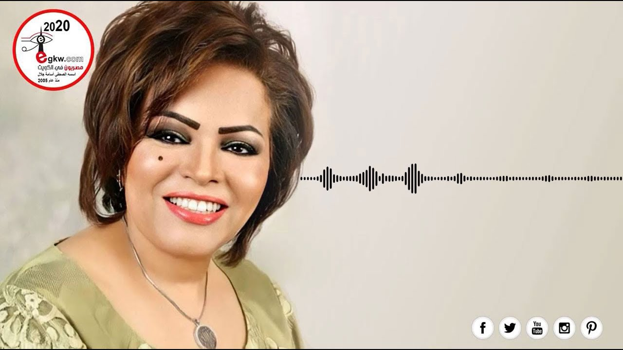 عائشة الرشيد ترد على النائب يوسف الفضالة وتطالبه بالاعتذار للوزيرة المصرية