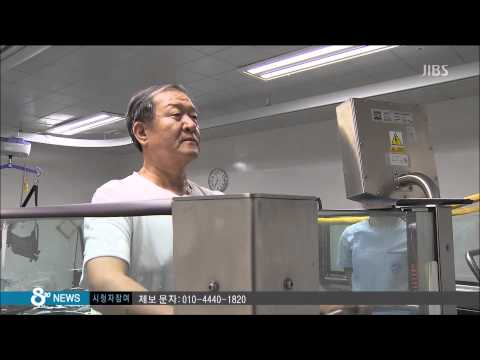 HYDRO PHYSIO on South Korean Television