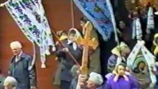 ЧОРТОВЕЦЬ  ВЕЛИКОДНІ СВЯТА  1997р. (№ ОДИН)