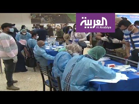العربية تتابع عودة فلسطينيين كانوا بالحجر في فنادق البحر الميت الأردنية