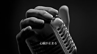 Cold Love CNBLUE MV FANMADE