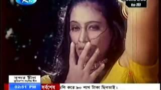 Jei Prem Sara Khon Porabe Amay By Popy & Asif Iqbal Bangla Hot Song --Khepa Bashu