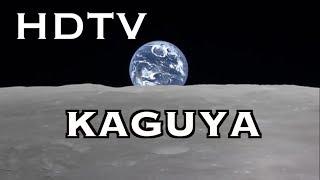 Amanecer de la Tierra captado por el satélite japonés Kaguya