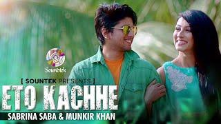 bangla music video song
