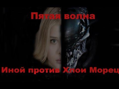 монстры против пришельцев кино смотреть