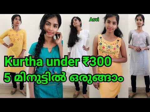 Affordable Kurti Haul Under 300|Quick & Simple Makeup Tutorial|College Kurti Lookbook|Asvi Malayalam