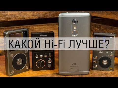 Где звук лучше, в смартфонах или в Hi-Fi плеерах? Сравнение звука Axon 7 с FiiO X5 II и бюджетниками